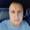 Іван, 26, г.Украинка