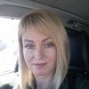 Teri, 45, г.Южно-Сахалинск