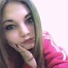 Маша, 18, г.Геленджик
