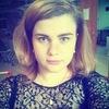 Кристиночка, 27, г.Уват