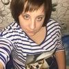 Ульяна, 30, г.Рыбное