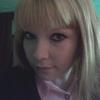 Мария, 26, г.Варна