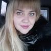 Илария, 31, г.Снигирёвка