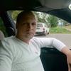 Евгений, 35, г.Тымовское