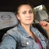 Ирина, 28, г.Кривой Рог