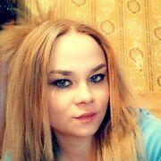 Ленок 29 Москва
