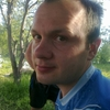 Артем, 36, г.Миргород
