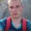 Иван, 23, г.Юрюзань