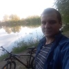 Гриша, 32, г.Славянск-на-Кубани
