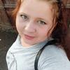 Марьяна, 21, г.Чернигов