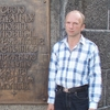 Григорий, 51, г.Пологи
