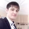 Али, 27, г.Душанбе