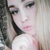 Александра, 23, г.Белогорск