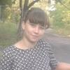 Оксана, 30, г.Шахтерск