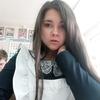 Саша, 16, г.Зеленодольск