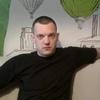Егор, 30, г.Нижний Тагил
