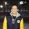Алексей, 28, г.Асбест