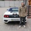 Игорь, 30, г.Бердичев