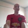 Mark, 41, г.Манчестер