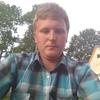 Aleksandrs, 31, г.Даугавпилс