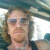 Val, 36, г.Солт-Лейк-Сити