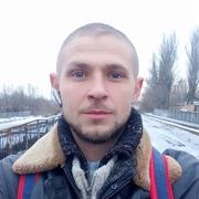 Андрей 35 Макеевка
