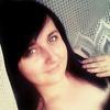 Ирина, 26, г.Долинская