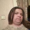ирина, 31, г.Рыбинск