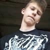 Даниил, 17, г.Чернигов