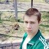 Илья, 22, г.Раздольное