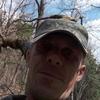 Дмитрий, 40, г.Дальнереченск