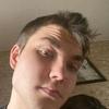 Артём, 19, г.Артем