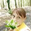 Ірина, 31, г.Червоноград