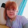 Светлана, 19, г.Тара