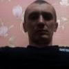 Сергей, 32, г.Чугуев