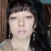 Екатерина, 38, г.Лесозаводск