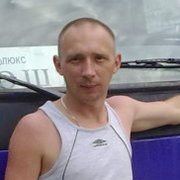 Руслан 38 Киев