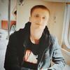 Сергей, 27, г.Северобайкальск (Бурятия)