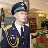 Владимир, 23, г.Онега