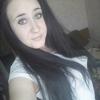Ксения, 21, г.Верхний Тагил