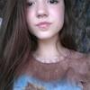 Настюша, 21, г.Первомайск