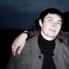 Алекс, 27, г.Ухта