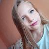 Маргарита, 17, г.Первомайский