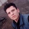 Георгий, 19, г.Антрацит