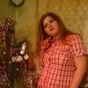 Екатерина, 27, г.Южноуральск