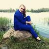 Кристина, 29, г.Великие Луки